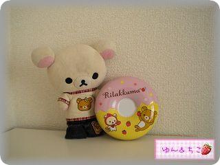 リラックマチョコレート缶~ドーナツ~-1