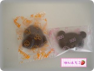 リラックマチョコレート缶~ドーナツ~-3