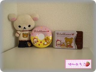 リラックマチョコレート缶~ドーナツ~-4