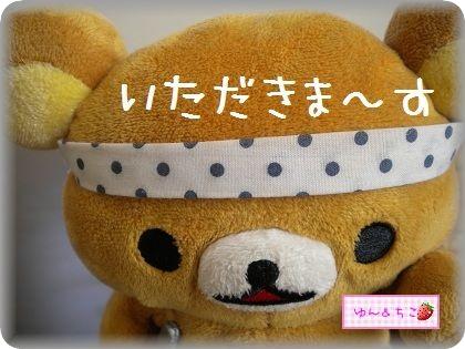 試食係が行く!!3★手作りベーグル★-4