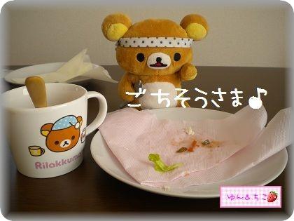 試食係が行く!!3★手作りベーグル★-5