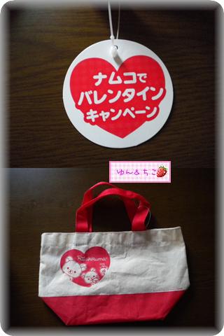 ナムコ限定~リラックマチロル缶~-3
