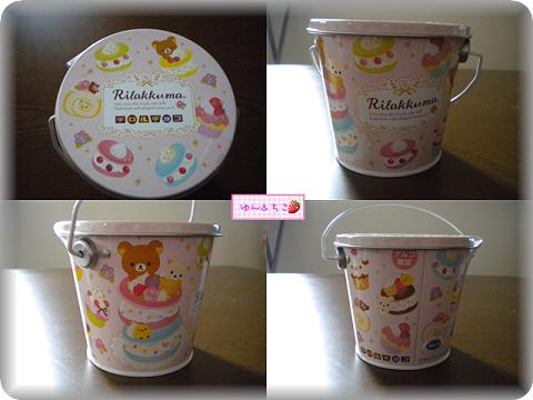 ナムコ限定~リラックマチロル缶~-5