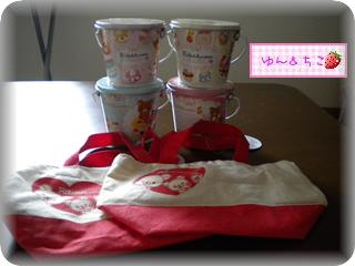 ナムコ限定~リラックマチロル缶~-8