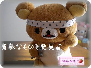 試食係が行く!!★4★~お絵かきデコチョコ~-1