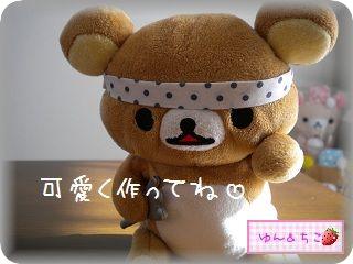 試食係が行く!!★4★~お絵かきデコチョコ~-5