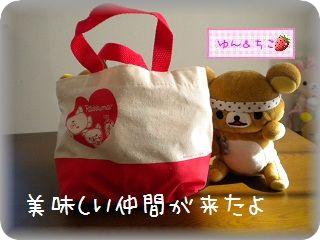 カラフルスイーツコレクションぬいぐるみ-1