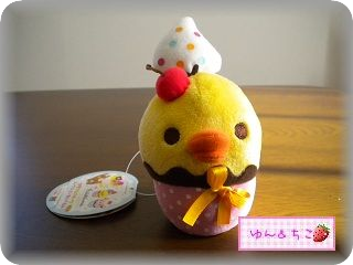 カラフルスイーツコレクションぬいぐるみ-7