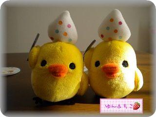 カラフルスイーツコレクションぬいぐるみ-8