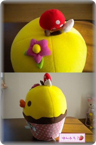 カップケーキぬいぐるみBIG~キイロイトリ~-1