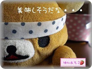 カップケーキぬいぐるみBIG~キイロイトリ~-4