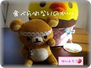 カップケーキぬいぐるみBIG~キイロイトリ~-6