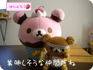 カップケーキぬいぐるみBIG~コリラックマ~-3