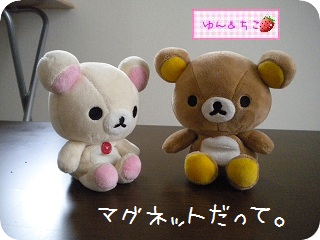 リラックマキャンディー★お空シリーズ★-5