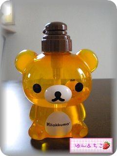 リラックマ シャンプーボトル-4