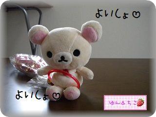 リラックマキャンディー-1