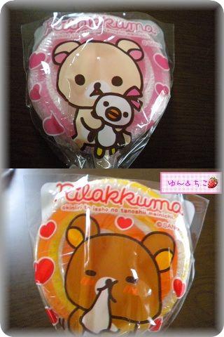 リラックマキャンディー-5