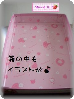 ゴーゴースクール~リラックマお道具箱~-3