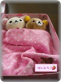 ゴーゴースクール~リラックマお道具箱~-4