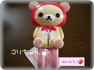 リラックマ洗濯バサミ★イチゴシリーズ★-3