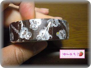 リラックママスキングテープ-3