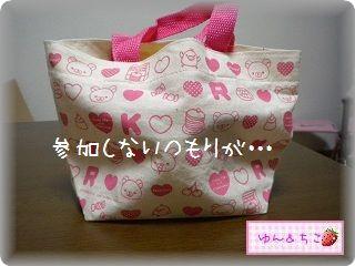 ナムコ限定チロル缶第2弾-1