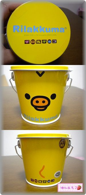 ナムコ限定チロル缶第2弾-2