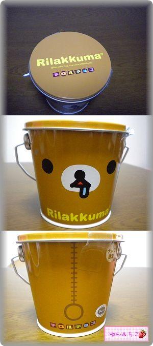 ナムコ限定チロル缶第2弾-3