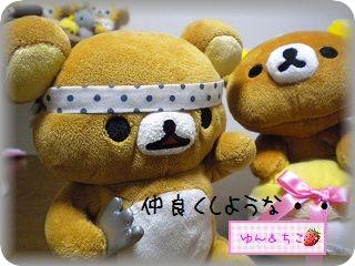 カラフルスイーツぬいぐるみ-8