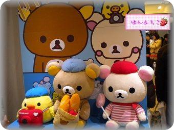 リラックマストア東京店1周年イベント~リラックマストアVer-6