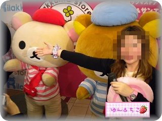 リラックマストア東京店開店1周年記念イベント~ボンジュール編~-1