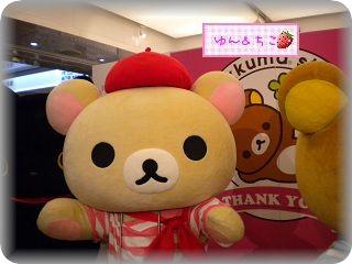 リラックマストア東京店開店1周年記念イベント~ボンジュール編~-4