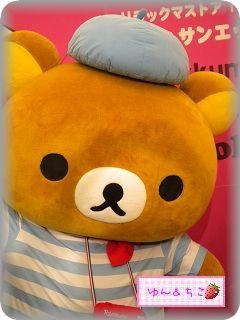 リラックマストア東京店開店1周年記念イベント~ボンジュール編~-2