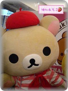 リラックマストア東京店開店1周年記念イベント~ボンジュール編~-3