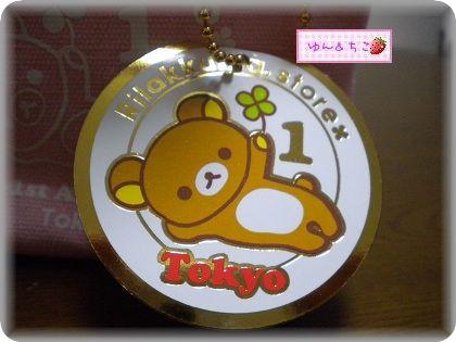 リラックマストアでお買い物♪東京店1周年記念ぬいコリラックマ♪-3
