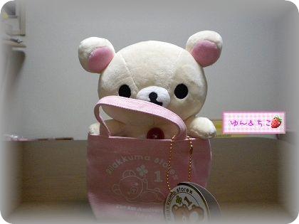 リラックマストアでお買い物♪東京店1周年記念ぬいコリラックマ♪-2