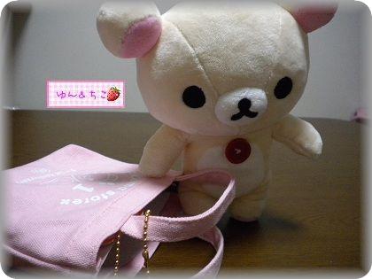 リラックマストアでお買い物♪東京店1周年記念ぬいコリラックマ♪-5
