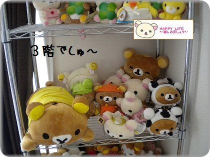 ちこちゃん日記★特別編★リラックママンション大改築★-6
