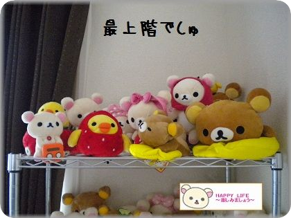 ちこちゃん日記★特別編★リラックママンション大改築★-8