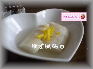 ちこちゃん日記★115★べったら漬け完成~♪-4