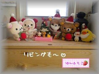 ちこちゃん日記★115★クリスマスイブでしゅね♪-4