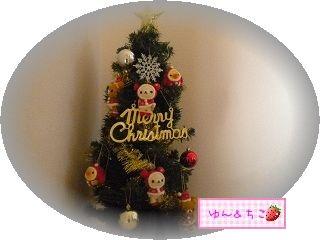 ちこちゃん日記★115★クリスマスイブでしゅね♪-2