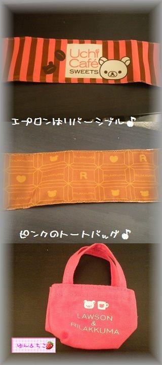 ちこちゃん日記★116★サンタさんきまちたよ♪-6