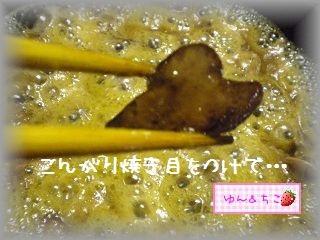 ゆんのお料理レシピ♪2鶏レバーの甘辛煮-8