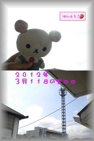 あれから1年…あの日を忘れない…2011.03.11-2