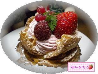 ちこちゃん日記★120★おいしいおやつでしゅ-2