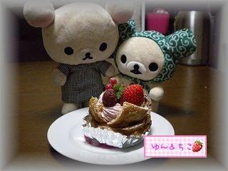 ちこちゃん日記★120★おいしいおやつでしゅ-1