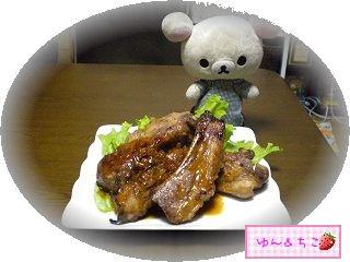 ゆんのお料理レシピ♪3スペアリブのゆずソース-2