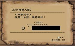 12_12_15_55.jpg