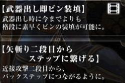 HR1新モ弓